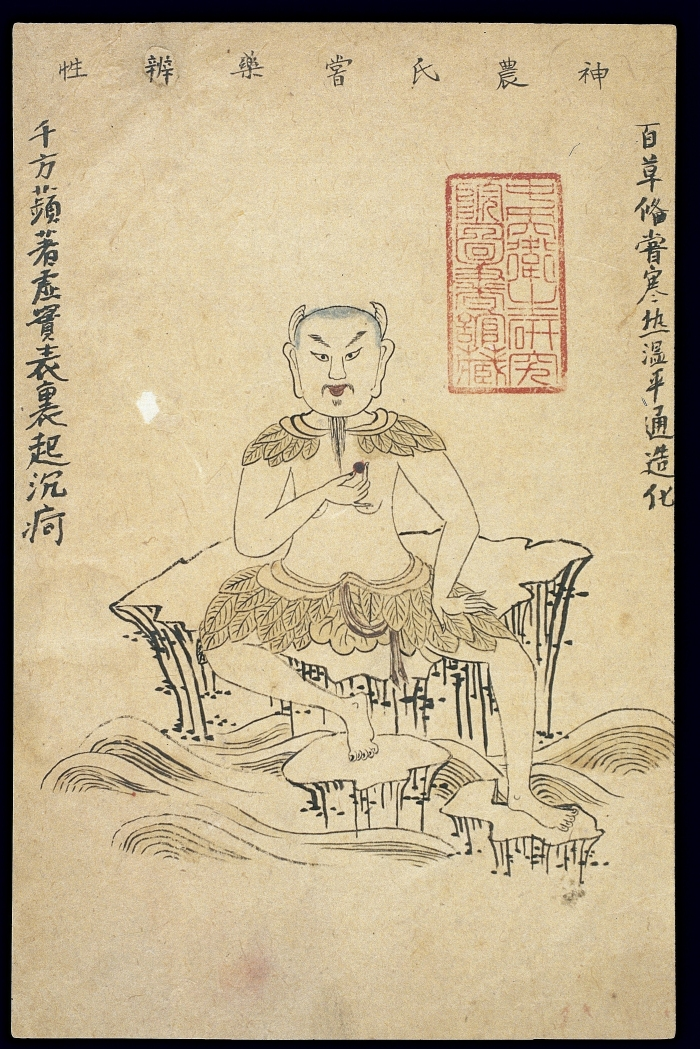 médicos chinos antiguos 2